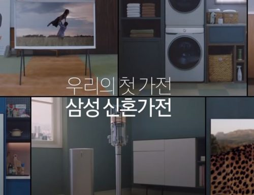 Samsung Home Appliances